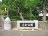 Nagasaki201105215